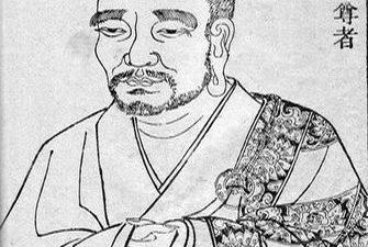 Tổ thứ V: Đề Đa Ca (Dhrtaka; dhītika) 第 五 祖 提 多 迦 尊 者