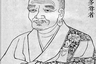 Tổ thứ IX: Phục Đà Mật Đa (Buddhamitra; buddhamitra) 第 九 祖 伏 馱 蜜 多 尊 者
