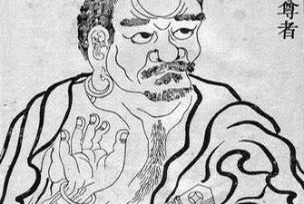 Tổ thứ XIV: Long Thọ (Nagarjuna; nāgārjuna) 第 十 四 祖 龍 樹 尊 者