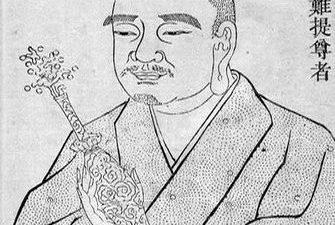 Tổ thứ XVII: Tăng Già Nan Đề (Sanghanandi; saṃghanandi) 第 十 七 祖 僧 伽 難 提 尊 者