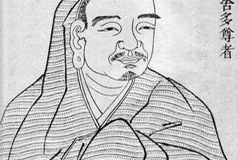 Tổ thứ XVIII: Già Da Xá Đa (Gayasata; saṃghayathata) 第 十 八 祖 伽 耶 舍 多 尊 者