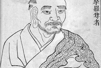 Tổ thứ XXII: Ma Noa La (Manorhita; manorata) 第 二 十 二 祖 摩 拏 羅 尊 者