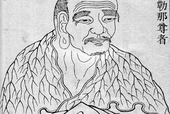 Tổ thứ XXIII: Hạc Lặc Na (Haklena; haklenayaśa) 第 二 十 三 祖 鶴 勒 那 尊 者