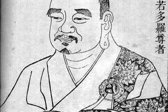 Tổ thứ XXVII: Bát Nhã Đa La (Prajnatara; prajñādhāra) 第 二 十 七 祖 般 若 多 羅 尊 者