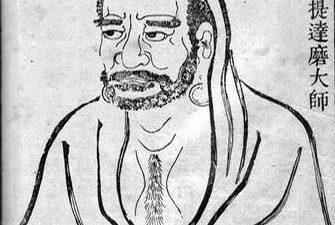 Tổ thứ XXVIII: Bồ Đề Đạt Ma (Bodhidharma; bodhidharma) 第 二 十 八 祖 菩 提 達 磨 尊 者 Sơ Tổ Thiền Tông Trung Hoa