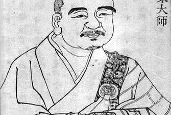 Tổ thứ XXX: Tăng Xán 第 三 十 祖 僧 璨 大 師 者 Tổ thứ III Thiền Tông Trung Hoa