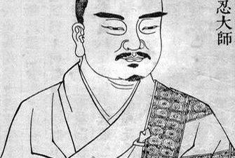 Tổ thứ XXXII: Hoằng Nhẫn 第 三 十 二 祖 弘 忍 大 師 者 Tổ thứ V Thiền Tông Trung Hoa
