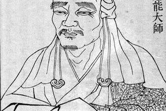 Tổ thứ XXXIII: Huệ Năng 第 三 十 三 祖 惠 能 大 師 者 Tổ thứ VI Thiền Tông Trung Hoa