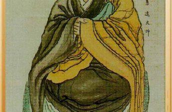 Đại sư Huệ Viễn - Liên Tông Sơ Tổ