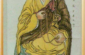 Đại sư Thiếu Khang - Liên Tông Ngũ Tổ