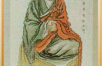 Đại sư Trí Húc - Liên Tông Cửu Tổ