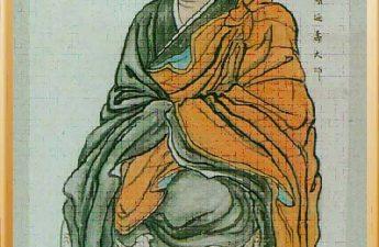 Đại sư Vĩnh Minh Diên Thọ - Liên Tông Lục Tổ
