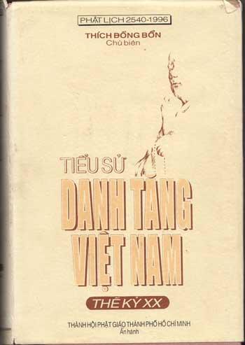 Danh tăng Việt Nam