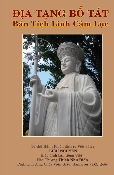 Địa Tạng Bồ Tát Bản Tích Linh Cảm Lục – Ấn Quang Đại Sư giám định