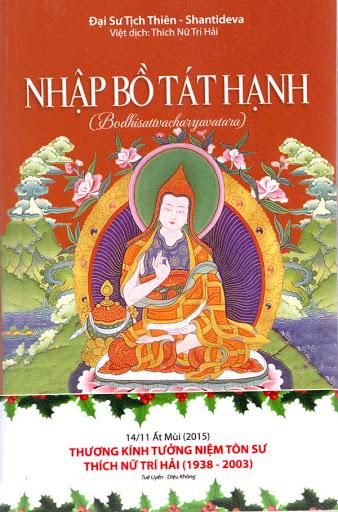 Đường vào Bồ Tát hạnh - Bồ Tát Tịch Thiên (Shantideva)