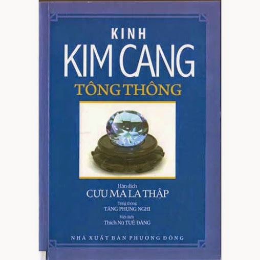 Kim Cang Tông Thông - Thượng Tọa Giáo Thọ Sư Thích Nhuận Châu