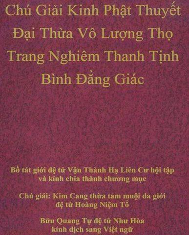 Chú giải Kinh Vô Lượng Thọ - cư sĩ Hoàng Niệm Tổ - Bửu Quang Tự đệ tử Như Hòa dịch