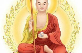 Địa Tạng Bồ Tát Thánh Đức Đại Quan - Hoằng Nhất Đại Sư