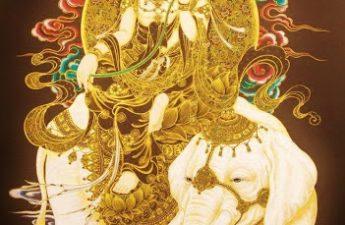 Đại Phương quảng Phổ Hiền sở thuyết Kinh - Huyền Thanh