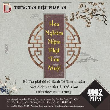 Hoa Nghiêm Niệm Phật Tam Muội - Cư sĩ Bành Tế Thanh