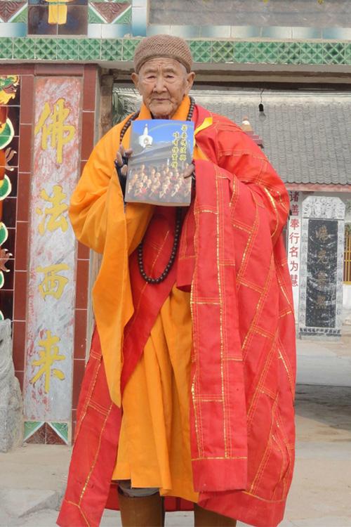 Hòa Thượng Hải Hiền