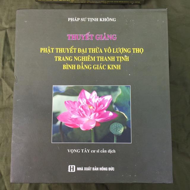 Chú giải Phật thuyết Đại Thừa Vô Lượng Thọ trang nghiêm thanh tịnh bình đẳng giác kinh - HT Tịnh Không tại Tân Gia Ba 1994