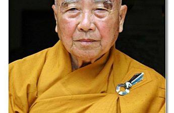 HT. Thiền sư Thích Thanh Từ