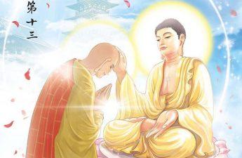 Không có hiếu đạo thì không có Phật pháp