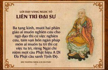 Lời dạy vàng ngọc của Bát tổ Liên Trì đại sư