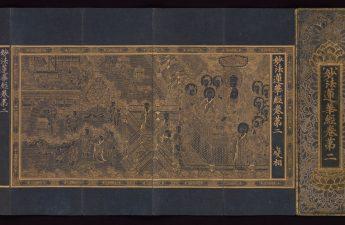 Phật Giáo Thiên Thai Tông