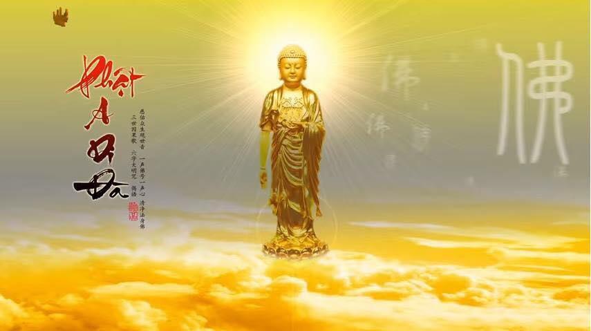 Nơi Phật quang chiếu đến