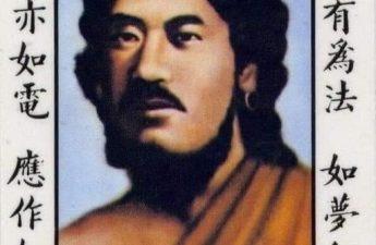 Đức Phật Thích Ca năm Ngài 41 tuổi