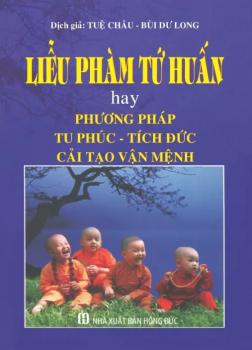 Liễu Phàm Tứ Huấn - Dịch giả Tuệ Châu  Bùi Dư Long