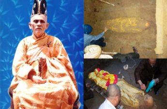 HT Thích Minh Đức niệm Phật Vãng Sanh năm 1985 sau 26 năm nhục thân vẫn còn nguyên vẹn trong đất