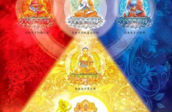 Cách trì chú Lăng Nghiêm và học cho mau thuộc - Địa Tạng Bồ Tát
