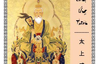 Thái Thượng Cảm Ứng Thiên giảng giải