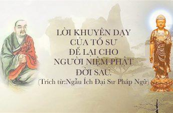 Bỏ Thiền Tu Tịnh - Đại Sư Ngẫu Ích